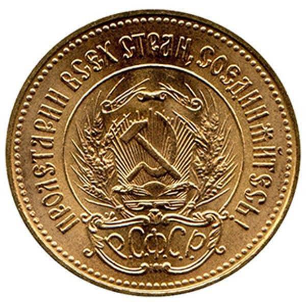 Münzen-Ankauf Ihre Münzen verkaufen: Reppa Münzen Verkauf. Wir sind immer auf der Suche nach verschiedenen Münzen zum Ankauf. Wir kaufen Münzen in haushaltsüblichen Mengen und nur bis .